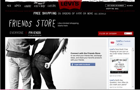 Levis friends store